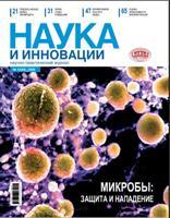 Номер 10(68) 2008