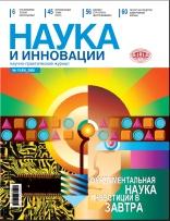 Номер 11(69) 2008