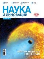 Номер 12(70) 2008