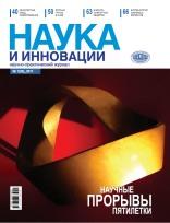 Номер 1(119) 2012
