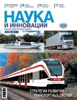 Номер 2(120) 2012