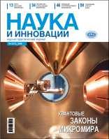 Номер 3(73) 2009