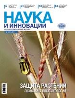 Номер 3(121) 2012