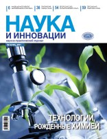 Номер 6(100) 2011
