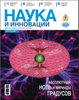 Номер 7(77) 2009