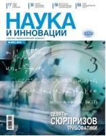 Номер 9(91)2010