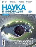Номер 10(80) 2009