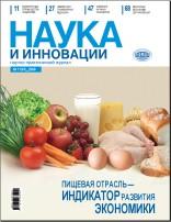 Номер 11(81) 2009