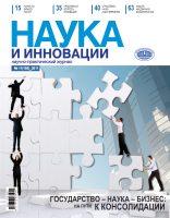 Номер 1(129) 2012