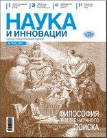 Номер 12(82) 2009