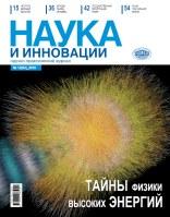 Номер 12(94) 2010