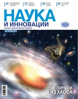 Номер 12106) 2011