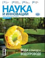 Номер 4(74) 2009