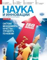 Номер 4(110) 2012