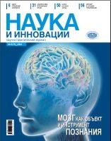 Номер 5(75) 2009