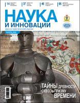 Номер 6(76) 2009